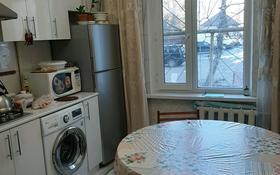 3-комнатная квартира, 64 м², 1/5 этаж, Водник-2 2 за 25 млн 〒 в мкр Водник-2