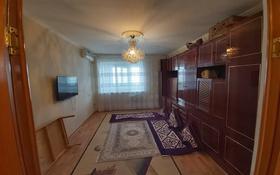 4-комнатная квартира, 75 м², 4/5 этаж, мкр СМП 163, Мкр СМП 163 9 за 16 млн 〒 в Атырау, мкр СМП 163