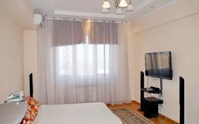 1-комнатная квартира, 55 м², 9/12 этаж посуточно, Радостовца — Утепова за 8 000 〒 в Алматы, Бостандыкский р-н