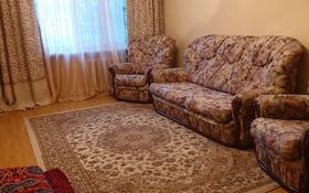 4-комнатная квартира, 73 м², 1/5 этаж, Майлина 3 за 19.5 млн 〒 в Нур-Султане (Астана)