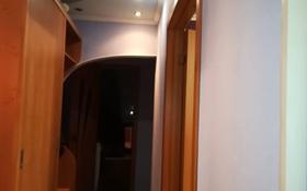 4-комнатная квартира, 90 м², 5/9 этаж, 8 микрорайон 25 за 18 млн 〒 в Темиртау