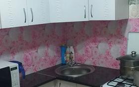 2-комнатная квартира, 46.2 м², 4/4 этаж, Горняков 55 — Парковая за 6.2 млн 〒 в Рудном