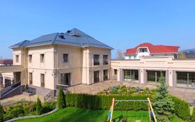7-комнатный дом, 1000 м², 24 сот., М.Х. Дулати за 800 млн 〒 в Алматы, Бостандыкский р-н