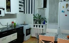 3-комнатная квартира, 68.5 м², 1/5 этаж, Дружбы Народов 27В за 23.3 млн 〒 в Аксае