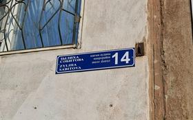 2-комнатная квартира, 46.6 м², 2/5 этаж, Сабитова 14 за 11.5 млн 〒 в Балхаше