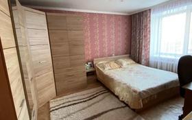 3-комнатная квартира, 68.9 м², 5/10 этаж, Физкультурная 9/3 за 17.8 млн 〒 в Семее
