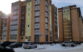 3-комнатная квартира, 92 м², 1/7 этаж, проспект Нурсултана Назарбаева — Гагарина за 35 млн 〒 в Костанае