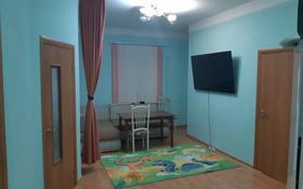 3-комнатная квартира, 57 м², 12/14 этаж, Валиханова за 22.8 млн 〒 в Нур-Султане (Астана), р-н Байконур
