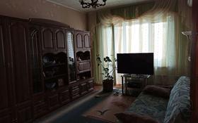 4-комнатная квартира, 76 м², 4 этаж, Аса 2 за 18.5 млн 〒 в Таразе