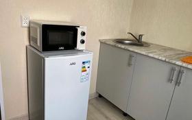 1-комнатная квартира, 32 м², 5/5 этаж посуточно, Гоголя 2/1 за 7 000 〒 в Риддере