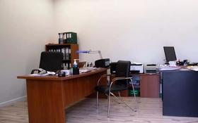 5-комнатный дом помесячно, 550 м², 8 сот., мкр Горный Гигант, Искандерова 12 за 1.3 млн 〒 в Алматы, Медеуский р-н