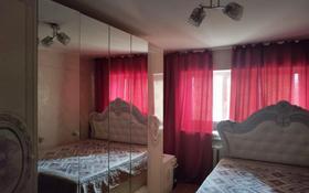 2-комнатная квартира, 47 м², 4/5 этаж, 2 микрорайон 17 за 10 млн 〒 в Есик