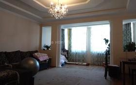 6-комнатный дом, 250 м², 6 сот., Добролюбова — Киевская за 70 млн 〒 в Алматы, Медеуский р-н