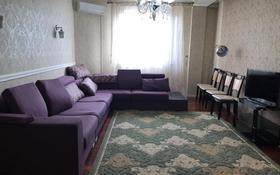 3-комнатная квартира, 119.1 м², 8/9 этаж, Валиханова 21 блок 2 за 52 млн 〒 в Атырау