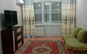 2-комнатная квартира, 52 м², 9/9 этаж, проспект Нурсултана Назарбаева 19а за 12.2 млн 〒 в Кокшетау