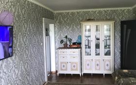 2-комнатная квартира, 44.2 м², 5/5 этаж, 1мкр Акбулак 21 за 8.5 млн 〒 в Таразе