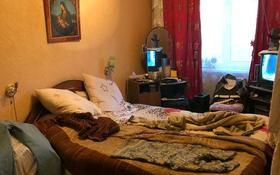 3-комнатная квартира, 58 м², 3/4 этаж, мкр №9, Шаляпина 17 — Саина за 22 млн 〒 в Алматы, Ауэзовский р-н