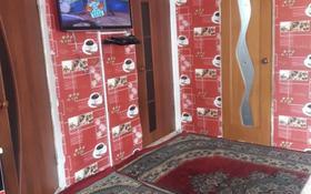 2-комнатный дом, 48 м², 7 сот., мкр 6-й градокомплекс, Укели Ыбырай 1 за 16 млн 〒 в Алматы, Алатауский р-н