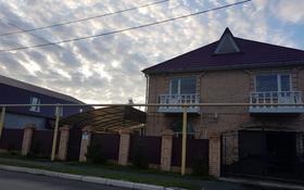 6-комнатный дом, 274 м², 11 сот., Мкр Северо-Западный 22 за 77 млн 〒 в Костанае