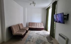 1-комнатная квартира, 40 м², 5/10 этаж, Калдаякова — Тауелсыздык за 17.3 млн 〒 в Нур-Султане (Астане)