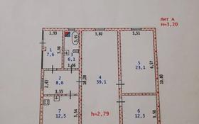 3-комнатный дом, 109 м², 10 сот., Косыбаева 47 за 12 млн 〒 в Атырау