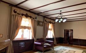 10-комнатный дом, 380 м², 10 сот., Малый самал б/н за 68 млн 〒 в Шымкенте, Аль-Фарабийский р-н
