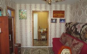 2-комнатная квартира, 40 м², 1/2 этаж, Валиханова за 5.8 млн 〒 в Щучинске