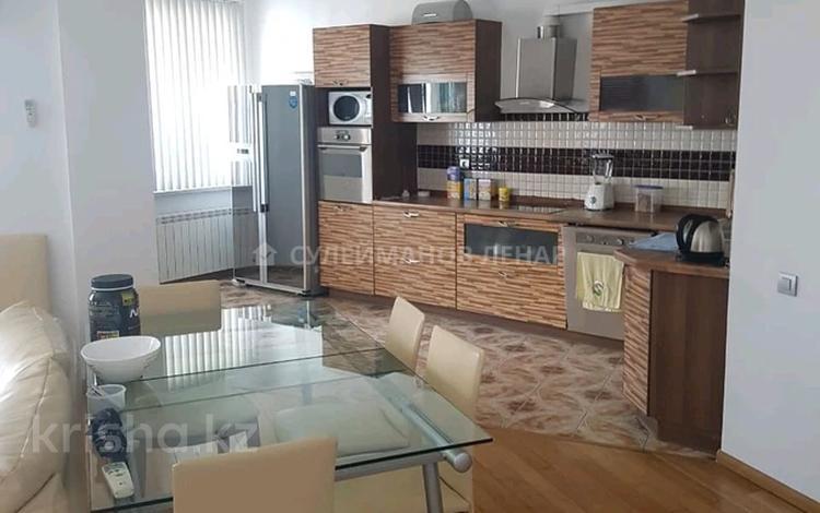3-комнатная квартира, 127 м², 18/23 этаж, Кабанбай батыра — Абылай хана за 115 млн 〒 в Алматы, Алмалинский р-н