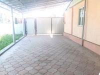 3-комнатный дом, 90.6 м², 7 сот.