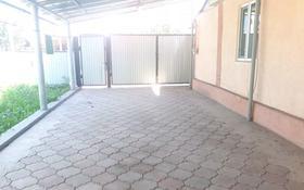 3-комнатный дом, 90.6 м², 7 сот., Щорса за 15 млн 〒 в Талгаре