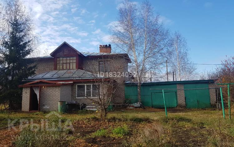 5-комнатный дом, 188 м², 24 сот., Фабричная 14 за 15 млн 〒 в Бишкуле