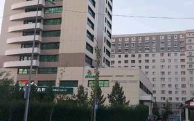 1-комнатная квартира, 32 м², 4/9 этаж посуточно, улица Ханов Керея и Жанибека 9 — Кабанбая за 7 500 〒 в Нур-Султане (Астана)