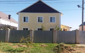 6-комнатный дом, 293.5 м², 10 сот., Мирная за 35 млн 〒 в