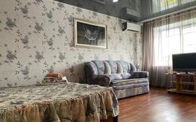 1-комнатная квартира, 48 м², 1/5 этаж посуточно, Кабанбай батыр 119 за 7 000 〒 в Усть-Каменогорске