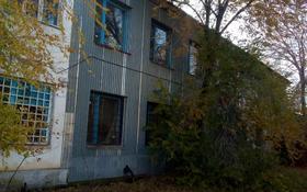 Здание, площадью 1750 м², Затон имени Чапаева 20 за 99 млн 〒 в Уральске