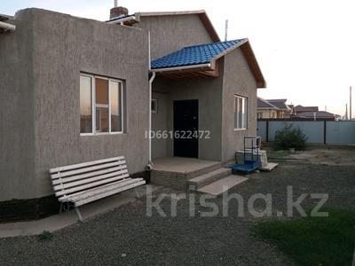 5-комнатный дом, 207.5 м², 8.3 сот., мкр Самал 16 в — 6 за 57 млн 〒 в Атырау, мкр Самал — фото 2
