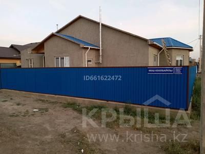 5-комнатный дом, 207.5 м², 8.3 сот., мкр Самал 16 в — 6 за 57 млн 〒 в Атырау, мкр Самал — фото 4