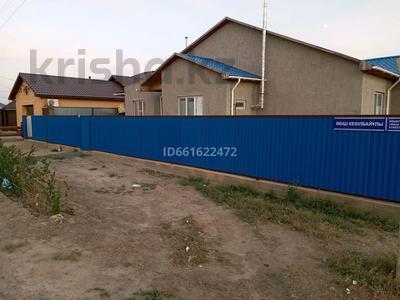 5-комнатный дом, 207.5 м², 8.3 сот., мкр Самал 16 в — 6 за 57 млн 〒 в Атырау, мкр Самал — фото 7