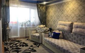 2-комнатная квартира, 51.9 м², 5/6 этаж, Шакарим 3 — Абая - торайгырова за 7.2 млн 〒 в Экибастузе