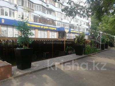 Ресторан,кафе,кофейня,lounge bar за 1.7 млн 〒 в Алматы, Алмалинский р-н — фото 14