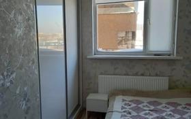 2-комнатная квартира, 54 м², 3/14 этаж, Шаймердена Косшыгулулы 25 за ~ 16.8 млн 〒 в Нур-Султане (Астана), Сарыарка р-н