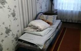 3-комнатный дом, 73 м², 13 сот., улица Сатпаева 6/1 за 6.7 млн 〒 в Дубовке