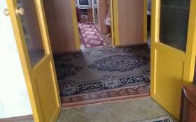 3-комнатный дом, 86 м², 6 сот., Переулок Майлина за 14 млн 〒 в Жезказгане