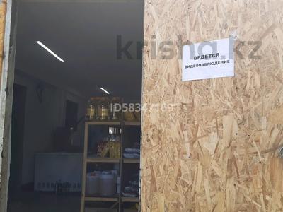 Магазин площадью 265 м², Гагарина 111 за 54.2 млн 〒 в Талгаре — фото 10