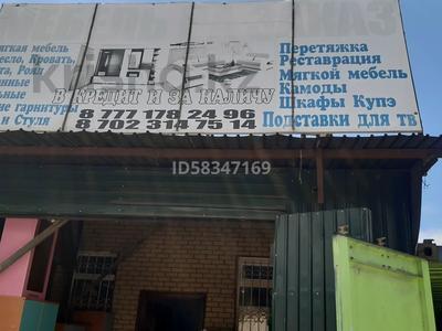 Магазин площадью 265 м², Гагарина 111 за 54.2 млн 〒 в Талгаре — фото 22
