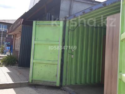 Магазин площадью 265 м², Гагарина 111 за 54.2 млн 〒 в Талгаре — фото 24