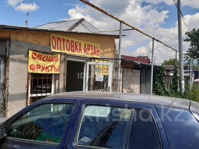 Магазин площадью 265 м², Гагарина 111 за 54.2 млн 〒 в Талгаре — фото 27