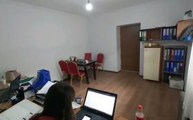 Офис площадью 226 м², мкр Калкаман-2 Аспандиярова 183 — Рипинского за 600 000 〒 в Алматы, Наурызбайский р-н