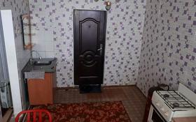 2-комнатная квартира, 22 м², 3/3 этаж, Улица Станционная 31 — Масковская за 1.8 млн 〒 в Актобе, мкр 11