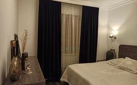 3-комнатная квартира, 80 м², 9/9 этаж, мкр Жетысу-2, Жетису 2 за 31.5 млн 〒 в Алматы, Ауэзовский р-н